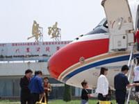 阜阳西关机场