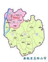 马鞍山市行政区划图