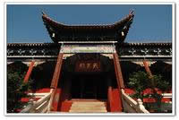 皇藏峪・天王殿