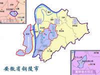 铜陵市行政区划图