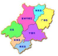 宣城市行政区划
