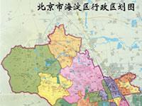 北京海淀区行政区划图