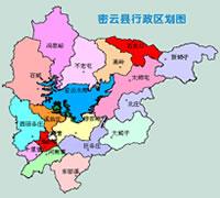 北京密云县行政区划图