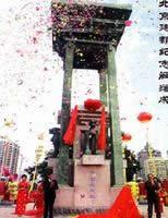 北京市宣武区
