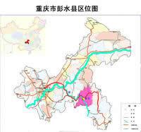 彭水苗族土家族自治县地图