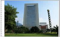 三明国税大楼