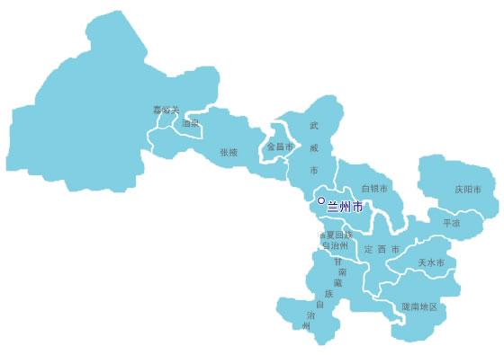 甘肃省地图