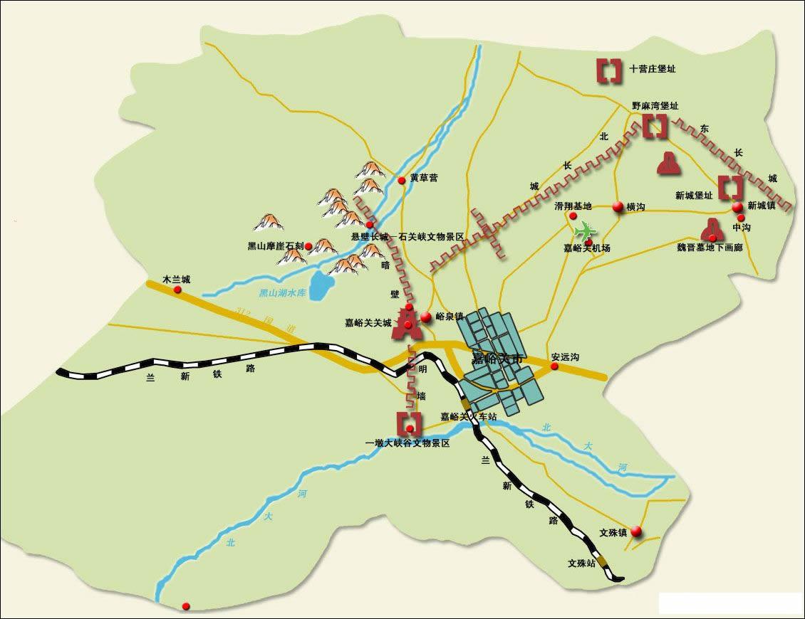 嘉峪关市地图