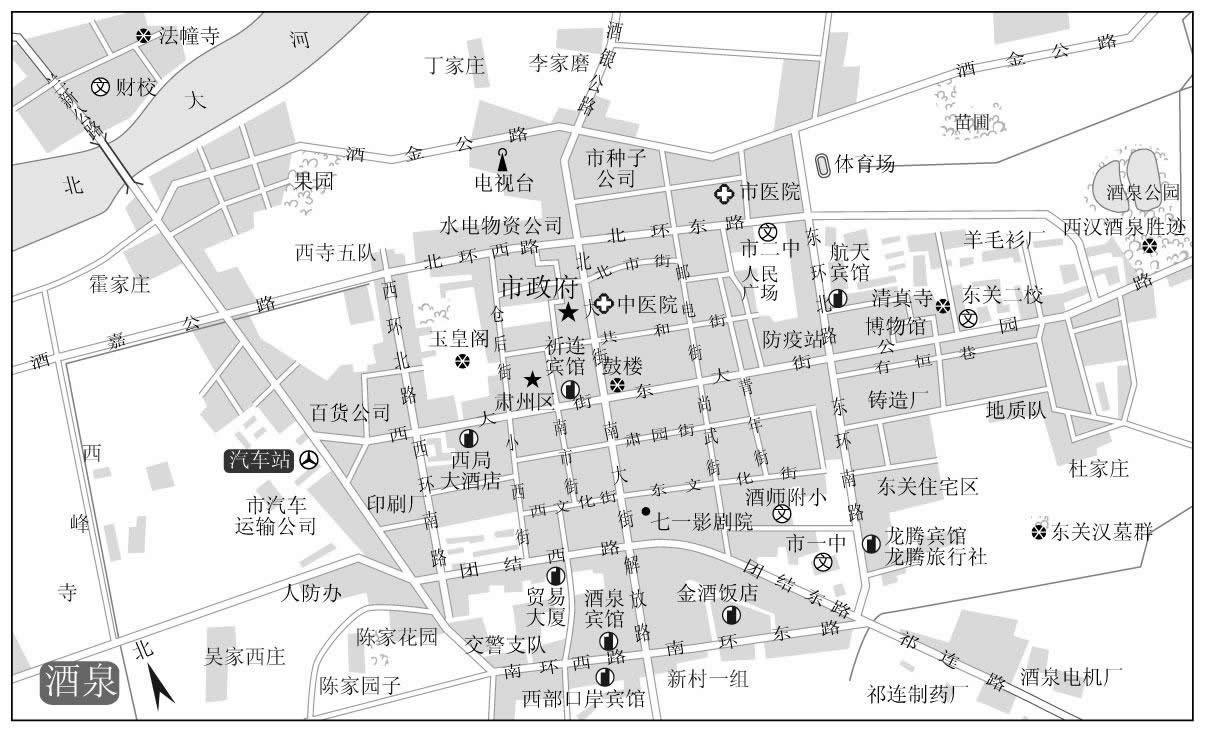 酒泉市地图 酒泉市街道地图图片