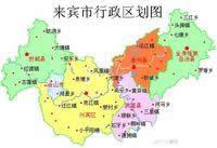 来宾市行政区划图