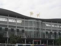柳州火车站