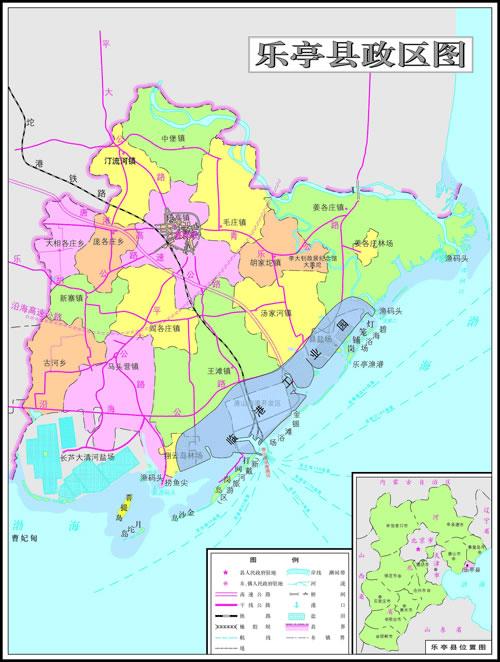 乐亭县行政区划
