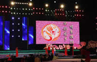 2009濮阳中华龙文化节杂技艺术节开幕式