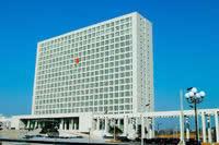 政府行政大楼