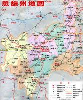 恩施土家族苗族自治州地图