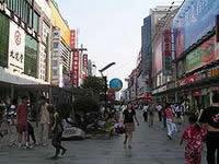 黄兴南路步行商业街