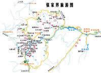 张家界旅游图