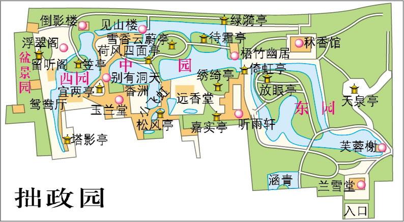 拙政园手绘平面图_裕安图片网
