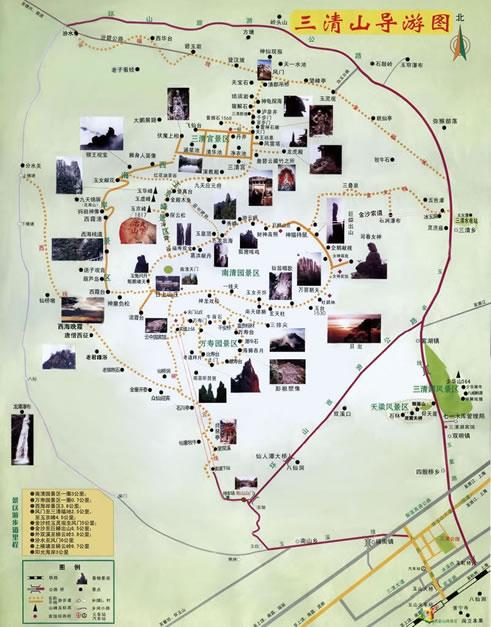 三清山导游地图