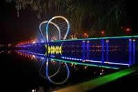 沈阳三好桥