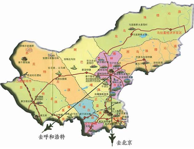美式酒吧游戏攻略 中国地图 内蒙古 锡林郭勒盟    地势由东南向西北