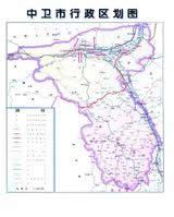 中卫市行政区划图