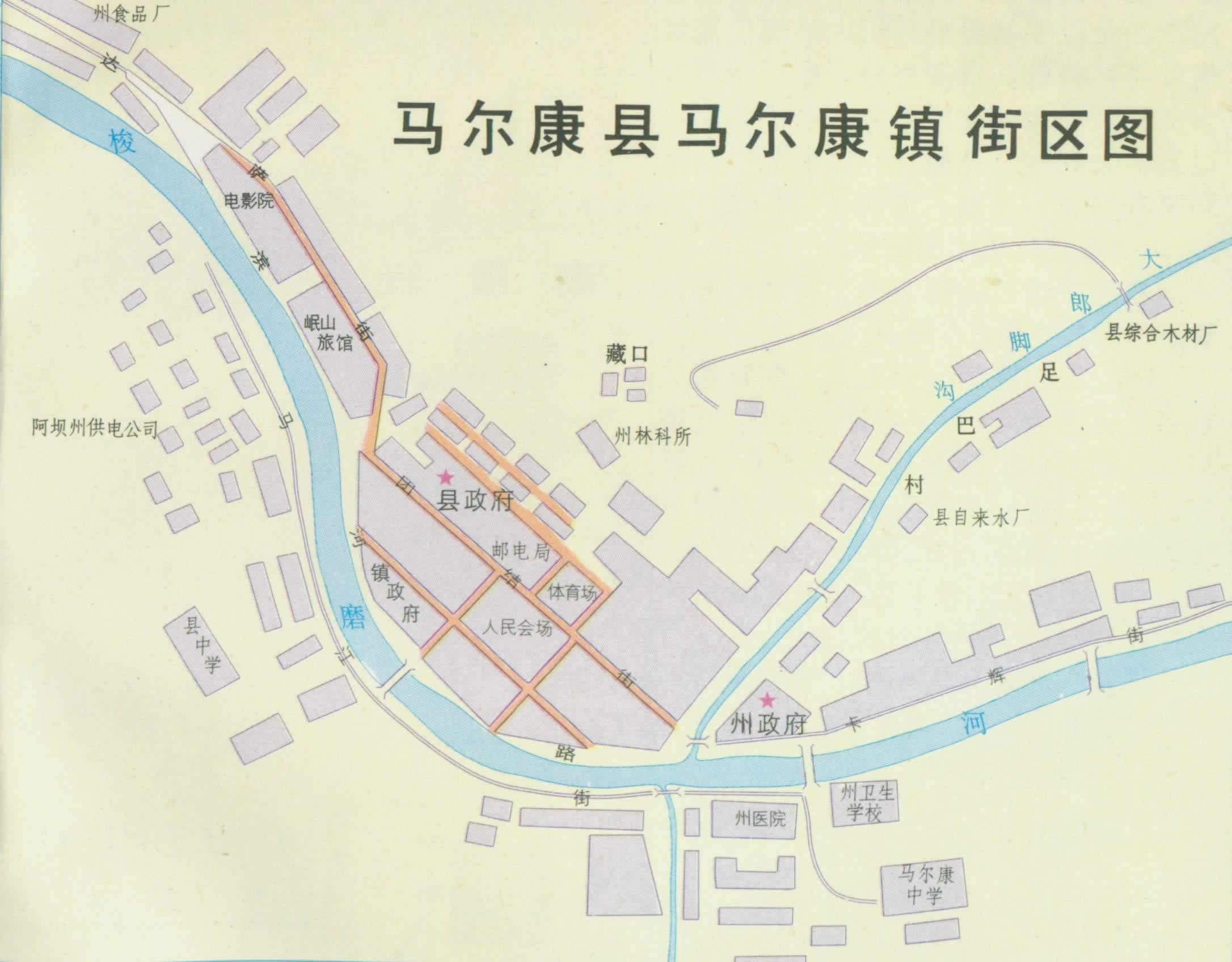四川小金县_马尔康县行政区划、交通地图、人口面积、地理位置、风景图片 ...
