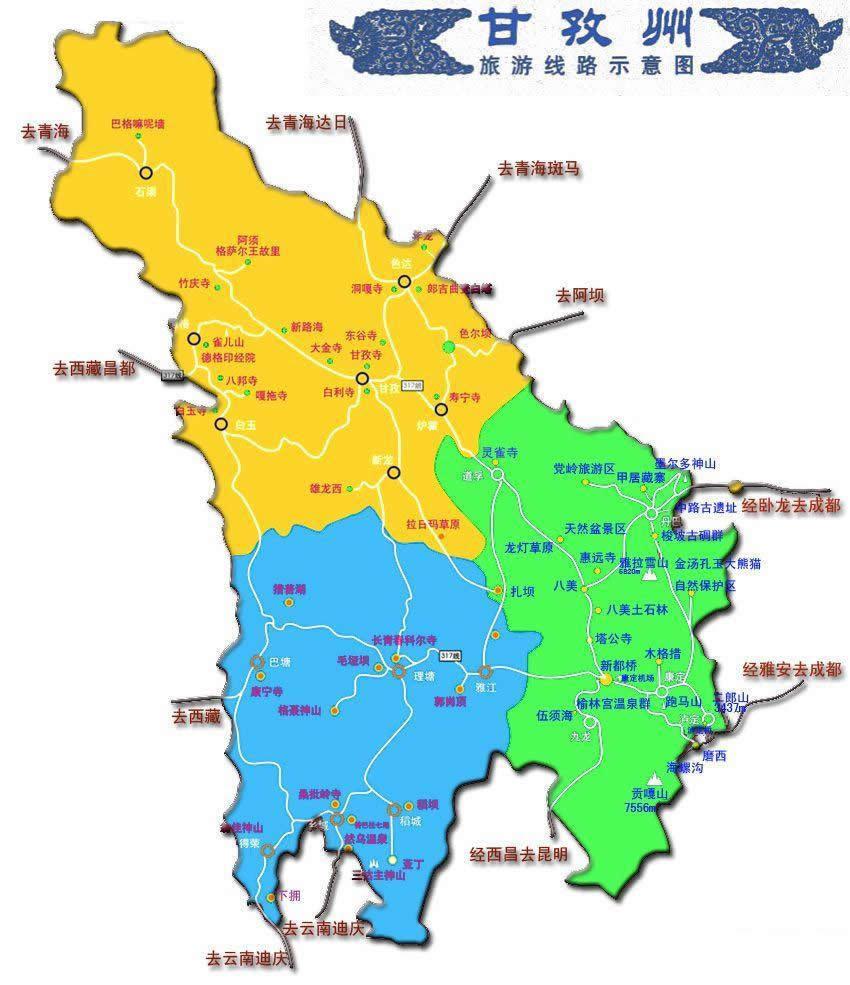 康定县行政地图
