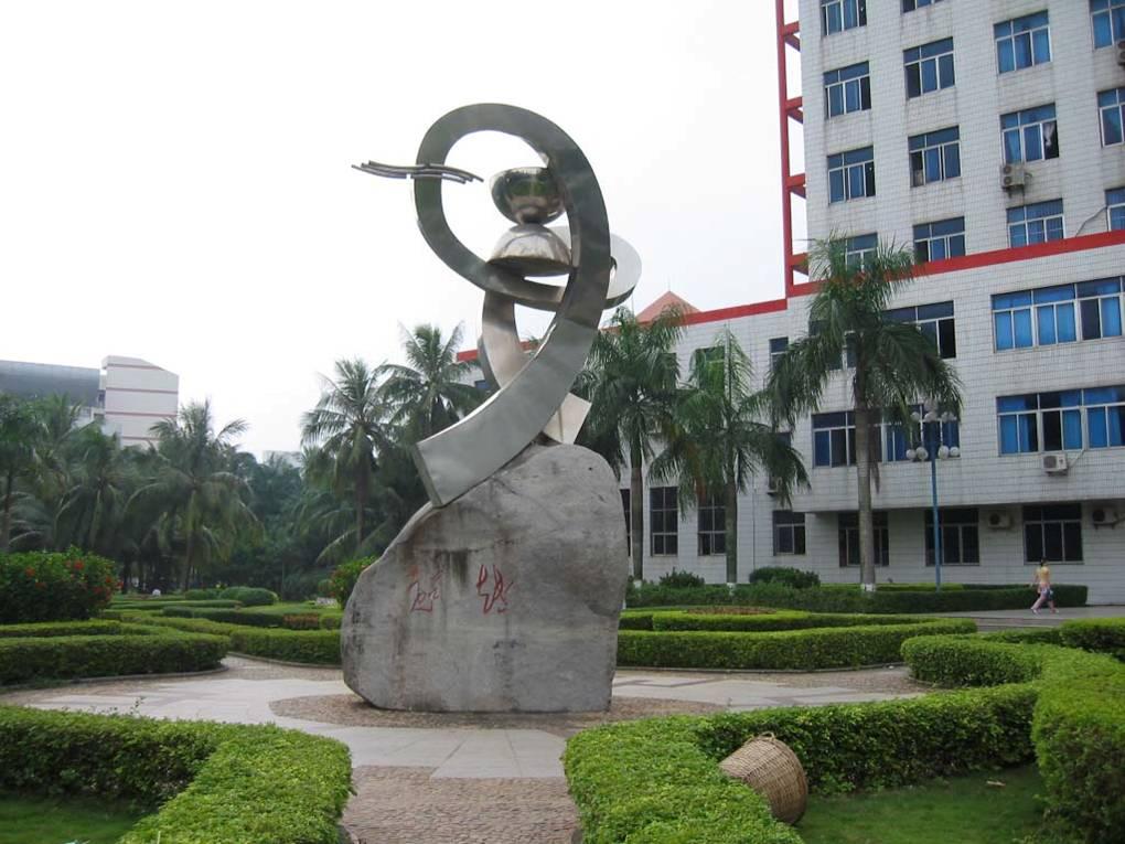 海南海口风景_海南师范大学 - 中国旅游资讯网365135.COM