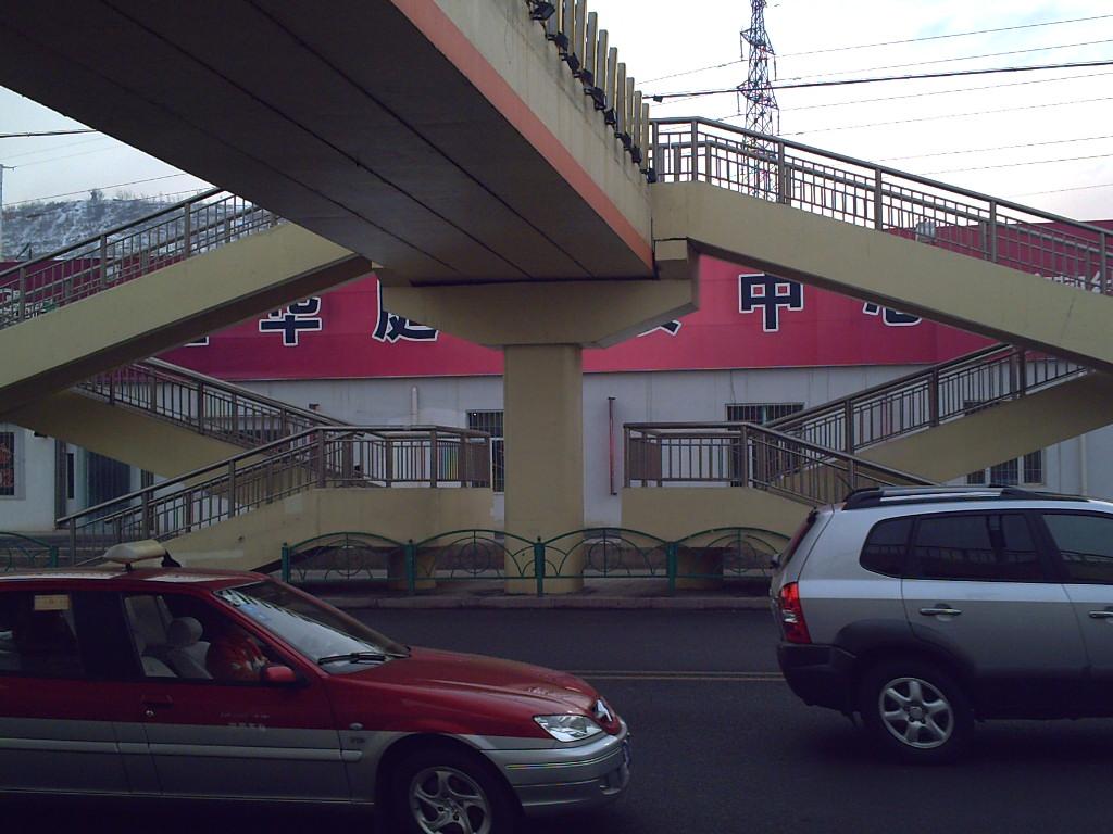 乌鲁木齐市/乌鲁木齐市街景