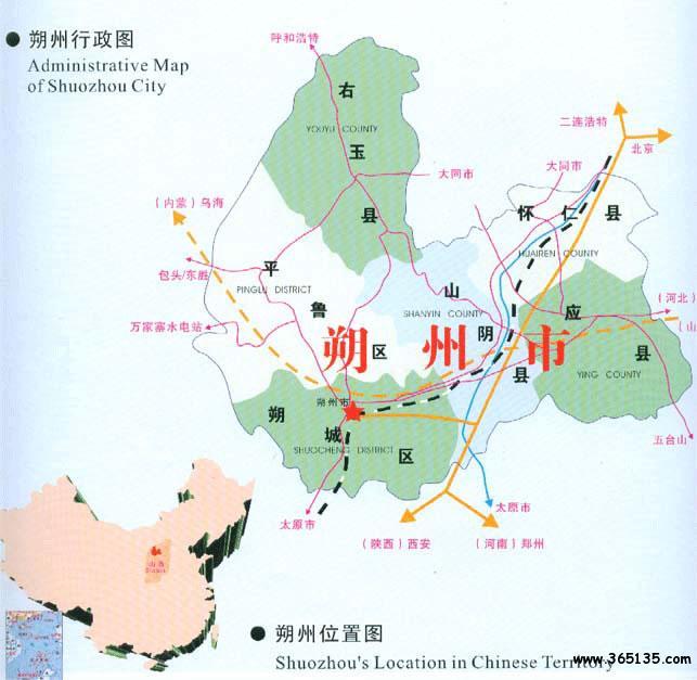 新疆行政区划图_朔州市行政区划图 - 中国旅游资讯网365135.COM
