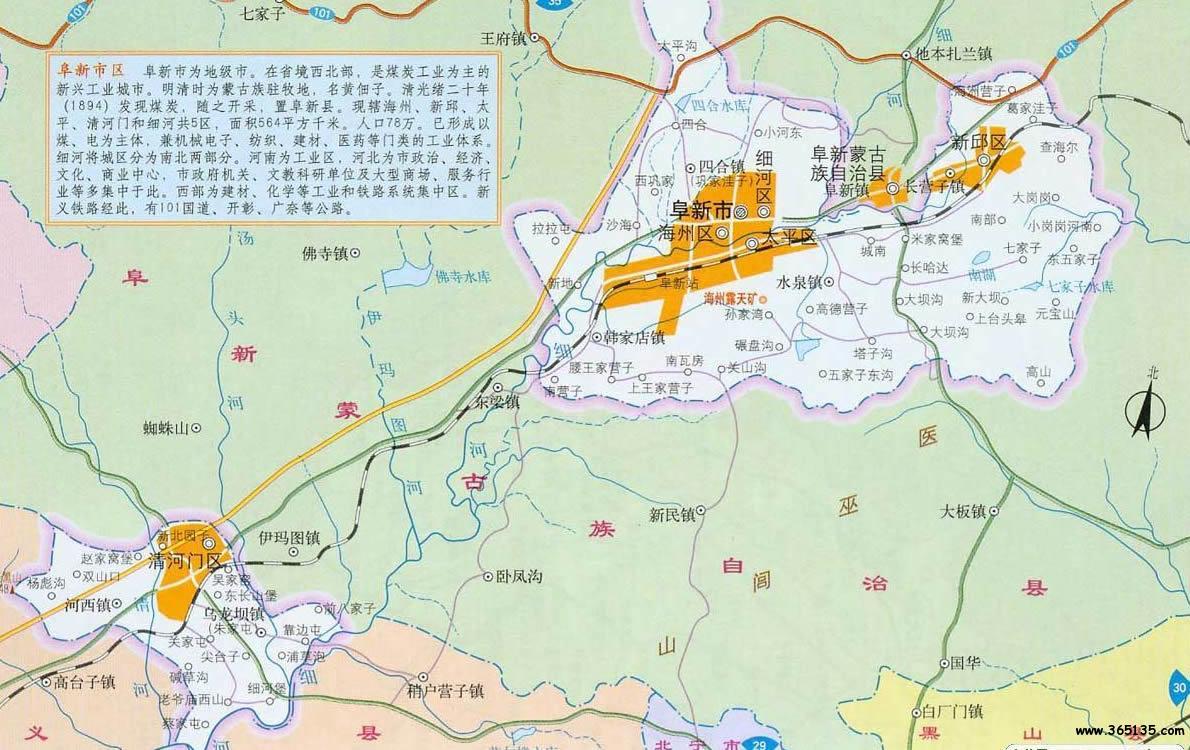 广东珠海市景点_阜新市行政区划图 - 中国旅游资讯网365135.COM