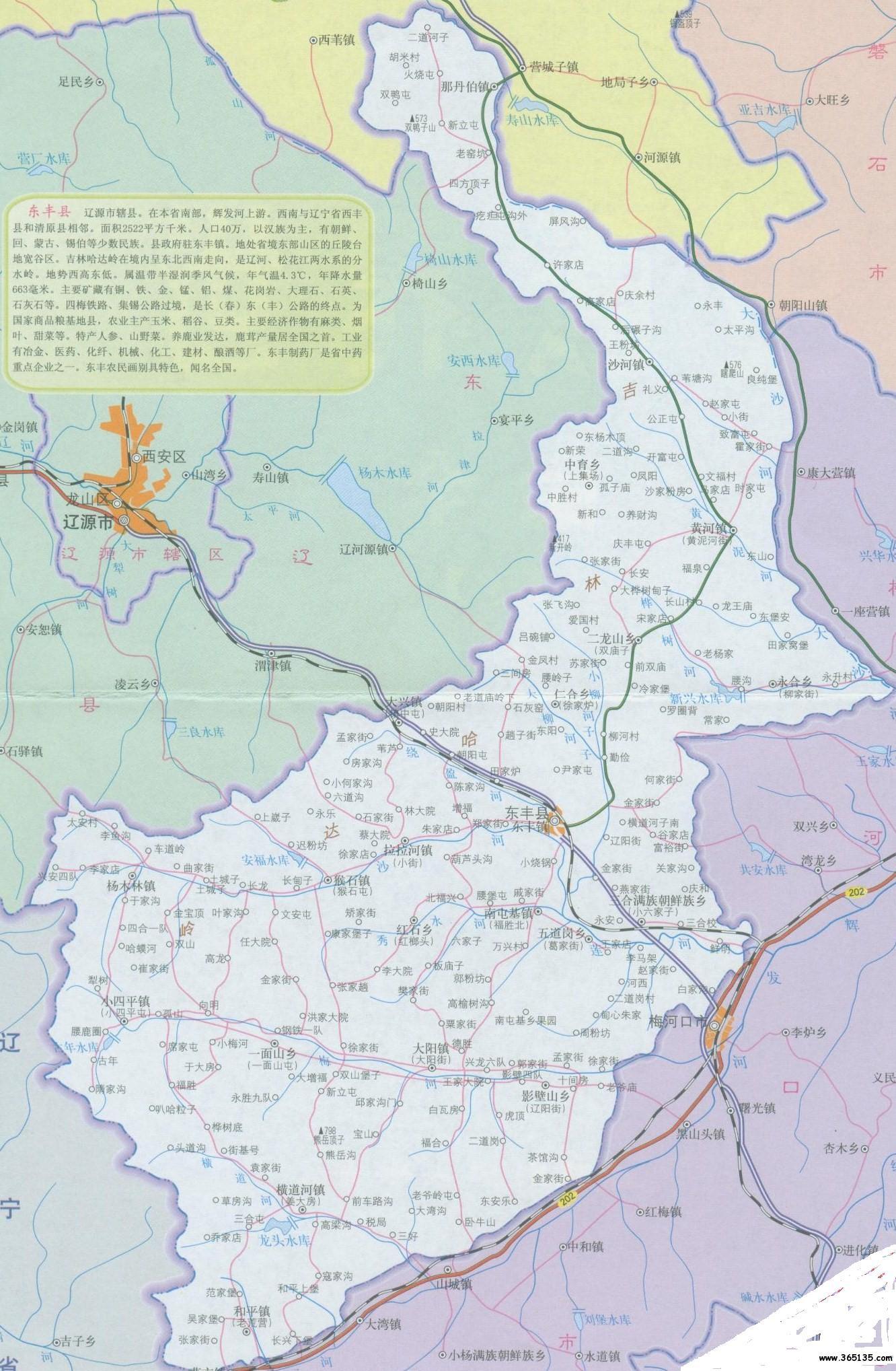 吉林 区划地图 >> 东丰县行政区划图