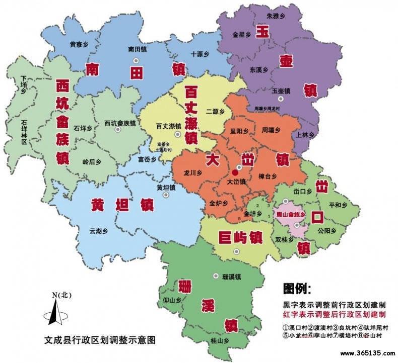 文成县行政区划图