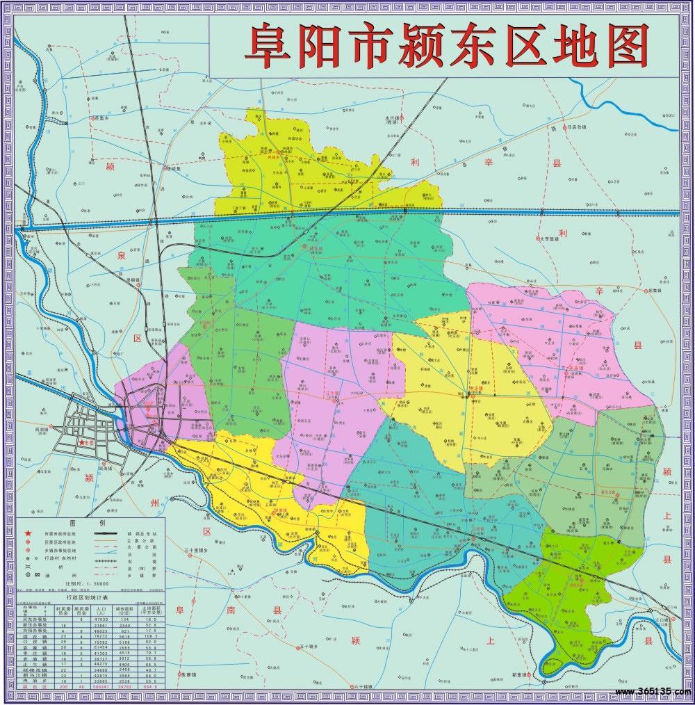 阜阳市颍东区地图图片
