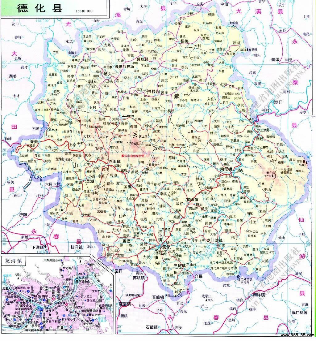 区划地图 >> 德化县地图
