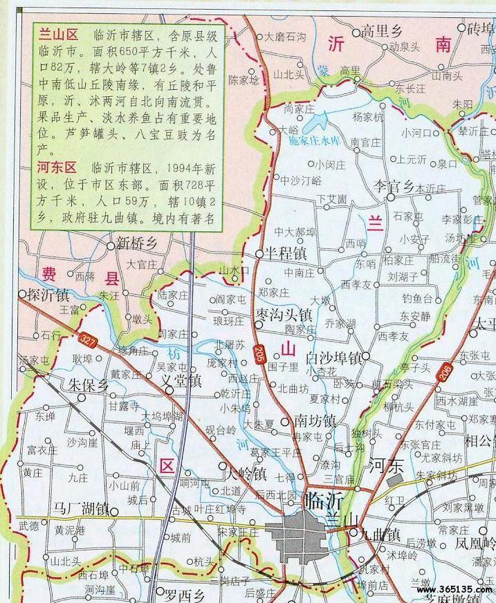 山东省临沂市临港区_临沂行政区划图 临沂市有多少行政划分?