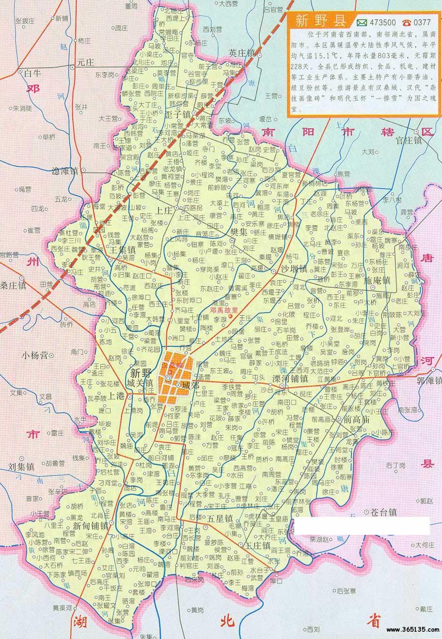 新蔡市_新野县行政区划图 - 中国旅游资讯网365135.COM