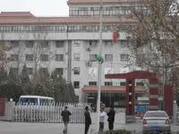 新疆阿克苏地区公安处