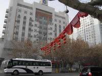 中国建设银行新疆阿克苏地区分行