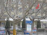 新疆自治区驻阿克苏地区行政公署