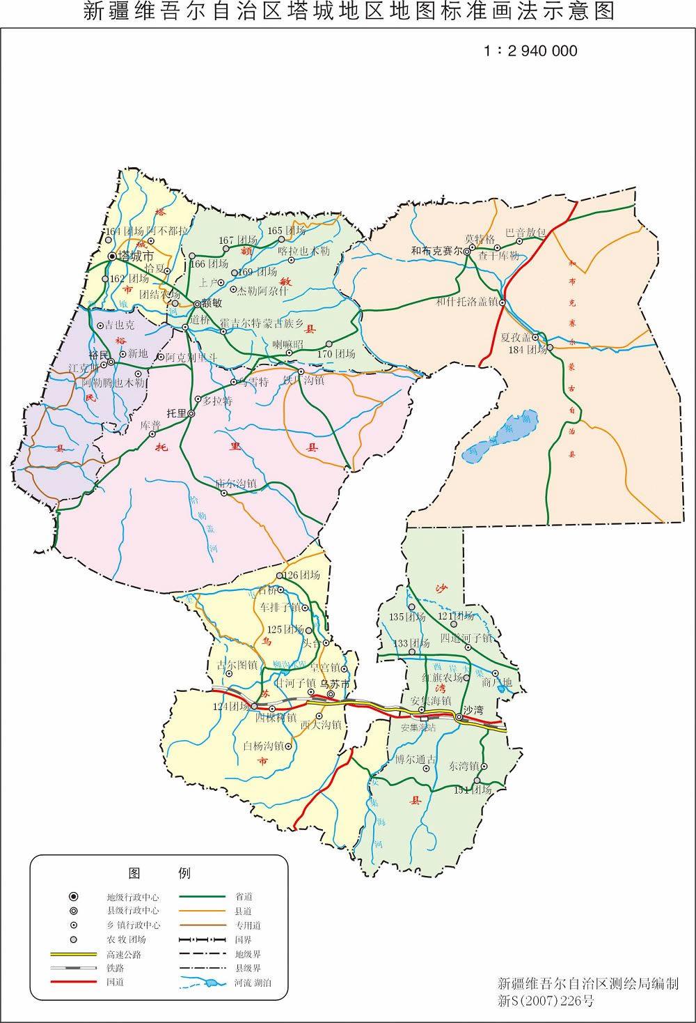 塔城地区行政区划图